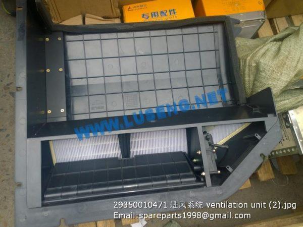 ,29350010471 ventilation unit sdlg wheel loader motor grader road roller parts