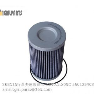 ,2BS315 TRANSMISSION FILTER ZL40.3.200C 860125403