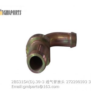,2BS315A(D).30-3 connector 272200393