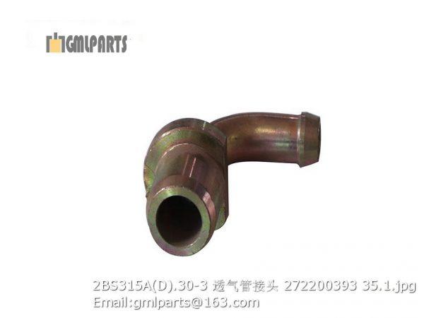 ,2BS315A(D).30-3 connector 272200393