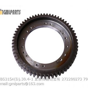 ,2BS315A(D).30.4-1 Direct Forward Gear 272200273