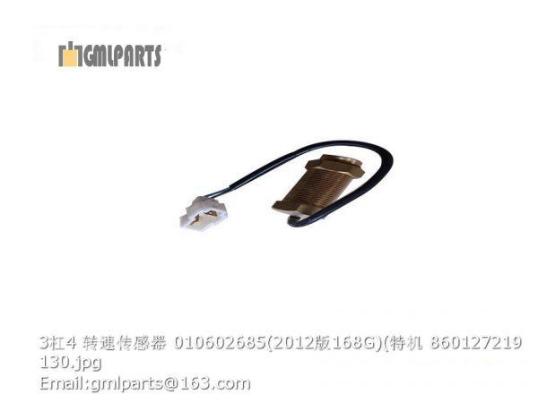 ,3/4 speed sensor 010602685 860127219 xcmg