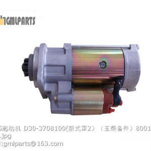 ,MOTOR STARTER D30-3708100 800150903