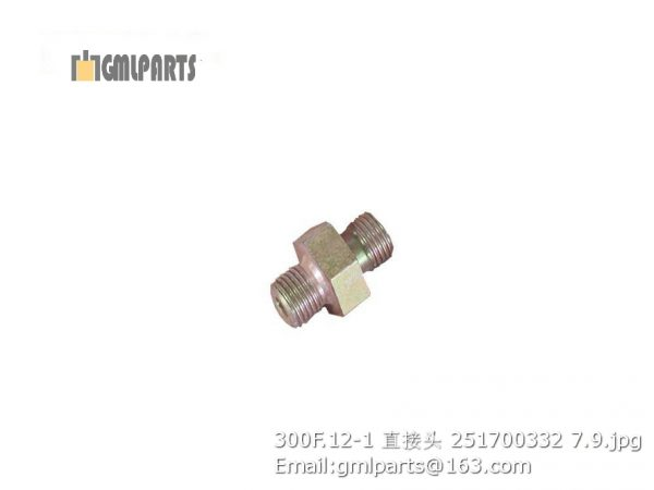 ,251700332 300F.12-1 straight joint