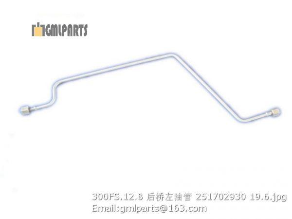 ,251702930 300FS.12.8 pipe