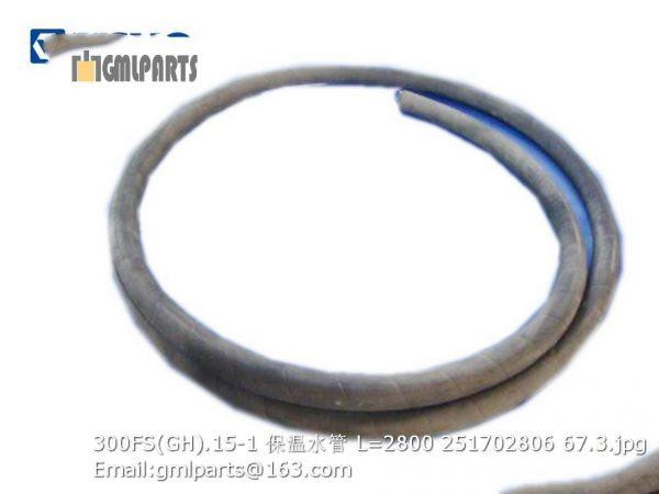 ,251702806 300FS(GH).15-1 Pipe L=2800