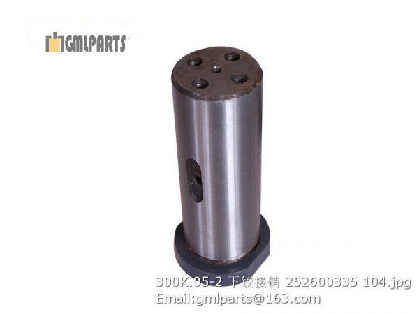 ,252600335 300K.05-2 LOWER ARTICULATION PIN