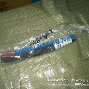 ,07260-01420 hose,shantui bulldozer sd16 spare parts