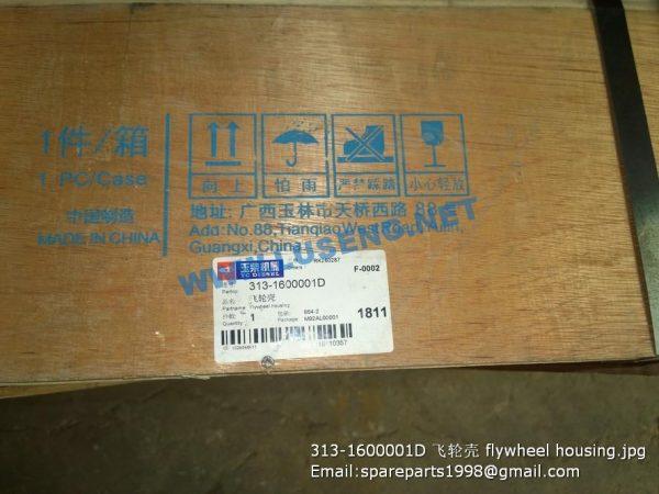 ,313-1600001D flywheel housing YUCHAI SPARE PARTS