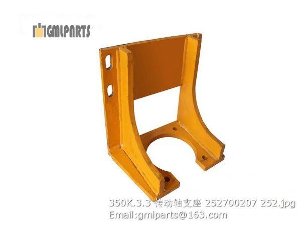 ,252700207 350K.3.3 drive shaft bracket