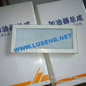 ,37C0655 filter element LIUGONG CLG855 CLG856 CLG862