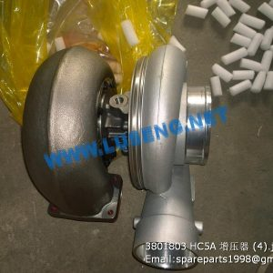 ,3801803 HC5A turbocharger 3594066 cummins holset