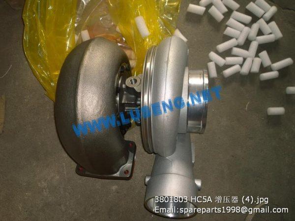 ,3801803 HC5A turbocharger 3594066 cummins holset