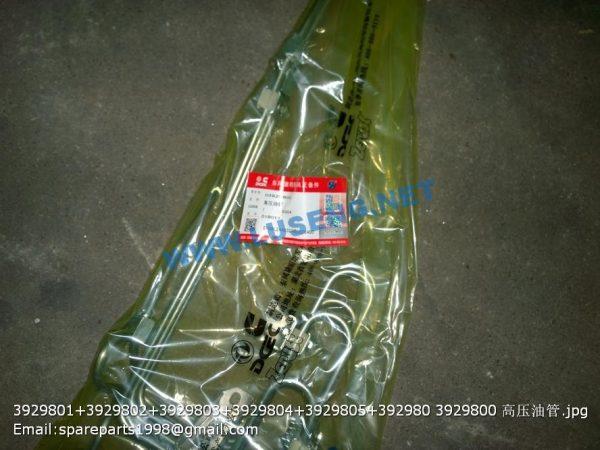 ,3929801+3929802+3929803+3929804+3929805+392980 3929800 high pressure pipe