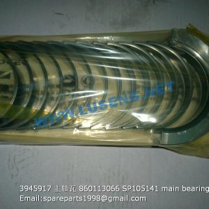 ,3945917 860113066 SP105141 main bearing cummins