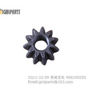 ,408100250 3Q11-12-09 DIFFERENTIAL GEAR