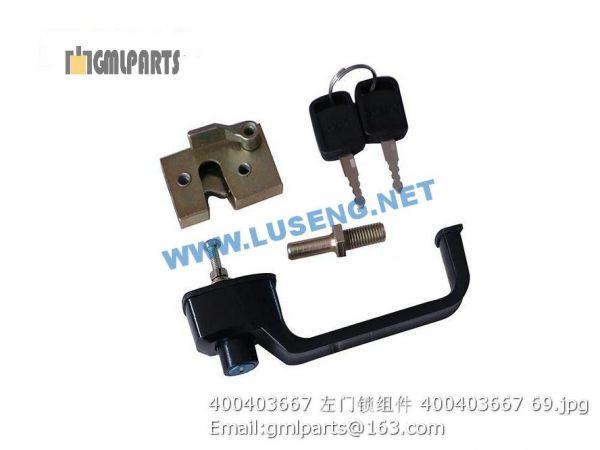,400403667 Lock LEFT
