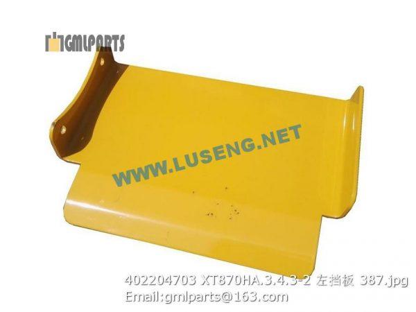 ,402204703 XT870HA.3.4.3-2 LEFT PLATE
