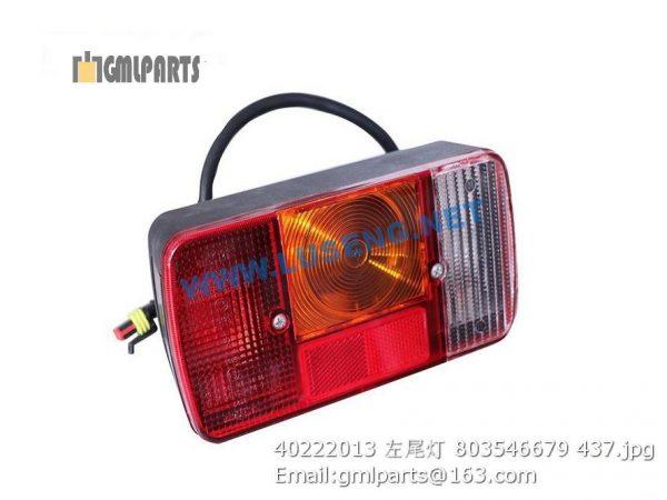 ,803546679 40222013 Left Rear Dim Lamp