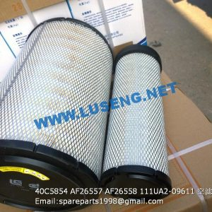 ,40C5854 LIUGONG WHEEL LOADER PARTS