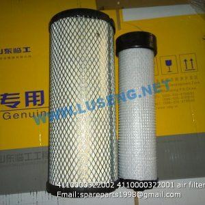,4110000322002 4110000322001 air filter E660F E665F
