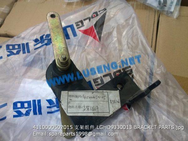 ,4110000502015 LGHD9330013 BRACKET PARTS LG933L