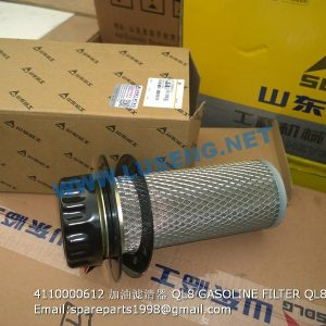 ,4110000612 QL8 GASOLINE FILTER SDLG