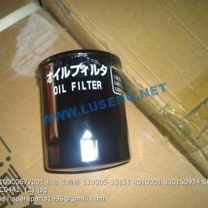 ,4110000677001 119005-35151 R010001 800150924 SP112481 40C0441 filter SDLG