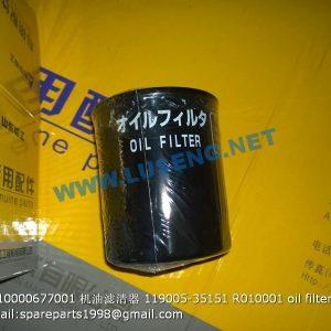 ,4110000677001 119005-35151 R010001 oil filter SDLG E660F E665F E680F E690F SPARE PARTS