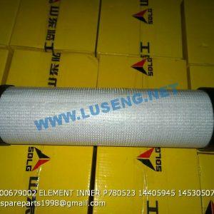 ,4110000679002 ELEMENT INNER P780523 14405945 14530507