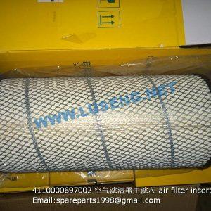 ,4110000697002 air filter insert SDLG E680F E690F E6150F