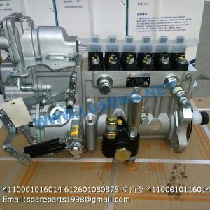,4110001016014 612601080878 INJECTION PUMP