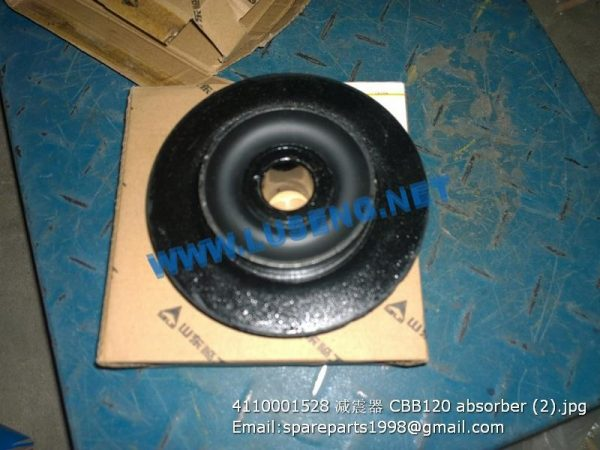 ,4110001528 CBB120 absorber sdlg machinery parts