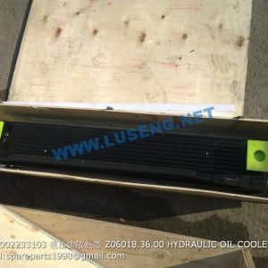 ,4110002233103 Z06018.36.00 HYDRAULIC OIL COOLER
