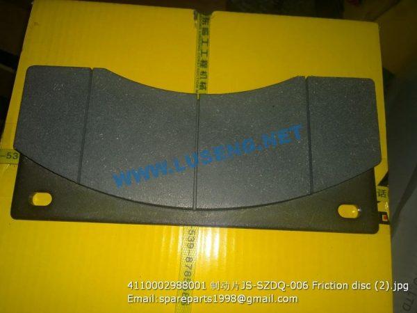 ,4110002988001 JS-SZDQ-006 Friction disc L968F SPARE PARTS