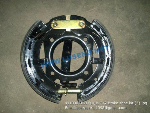 ,4110003158 Brake shoe kit SDLG L956F SPARE PARTS