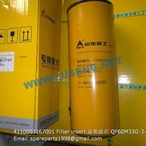 ,4110003167001 Filter insert QF60M33G-2-100