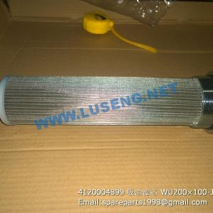 ,4120004899 FILTER INSERT WU200×100-J SDLG ROAD ROLLER PARTS