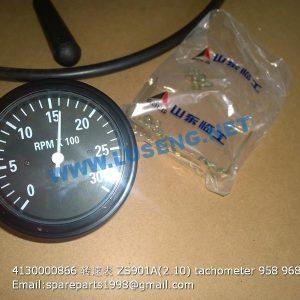 ,4130000866 ZS901A(2.10) tachometer LG958L LG968