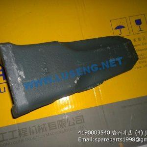 ,4190003540 E6210F TIP SDLG EXCAVATOR PARTS