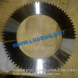 ,41A0098 STEEL PLATE 51C0094 LIUGONG CLG862