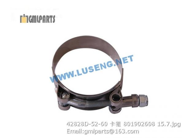 ,801902608 42828D-52-60 STAINLESS STEEL HOSE CLAMP