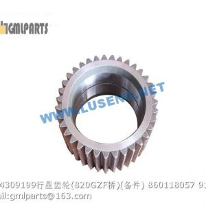 ,4474309199 planet gear 820G ZF 860118057