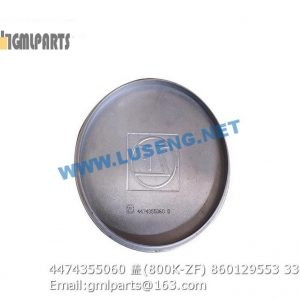,4474355060 COVER 800K-ZF 860129553