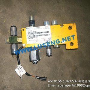 ,45C0155 13A0724 ASSY PART VALVE CLG856 LIUGONG