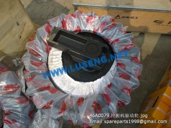 ,46A0079 SPROCKET liugong clg922d clg925d excavator parts
