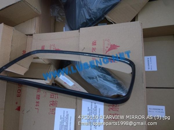 LIUGONG SPARE PARTS,47C0110,REARVIEW MIRROR,47C0110 REARVIEW MIRROR LIUGONG SPARE PARTS 47C0110