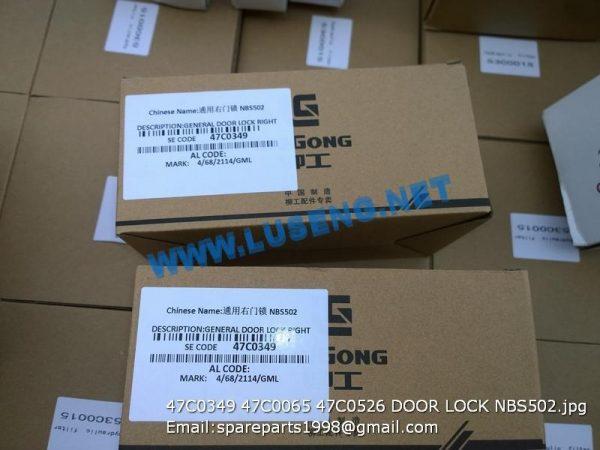 LIUGONG SPARE PARTS,47C0349,GENERAL DOOR LOCK RIGHT,47C0349 GENERAL DOOR LOCK RIGHT LIUGONG SPARE PARTS 47C0065 47C0526 NBS502