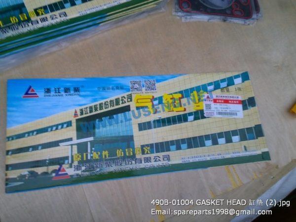 ,490B-01004 GASKET HEAD