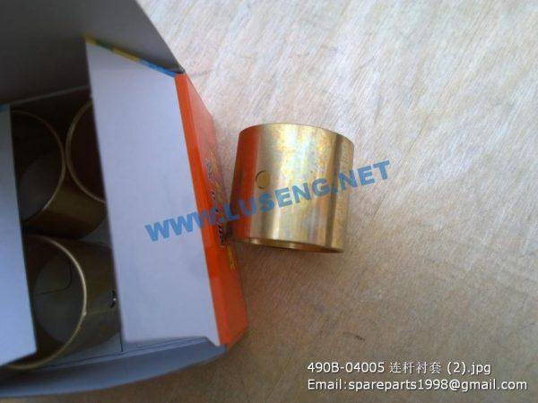 ,490B-04005 connecting rod bushing